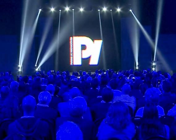 PI CEC Centro de convenciones Buenos Aires